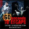 Зомби побег за 60 секунд