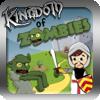 Зомби рыцари